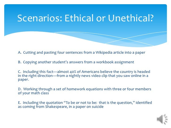 ethical and unethical uses of technology essay