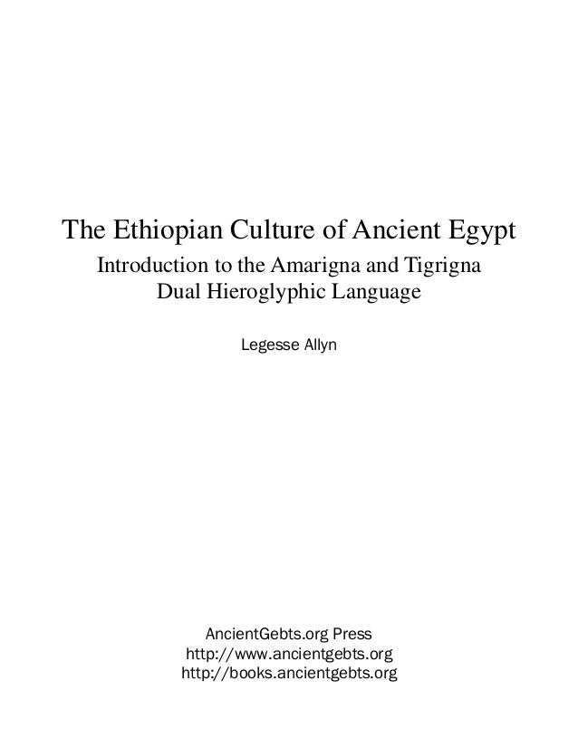 an introduction to the history of the egyptian society World history: connections to  society made the first  what is historiography introduction history, in its broadest sense, is the totality of all past events, .
