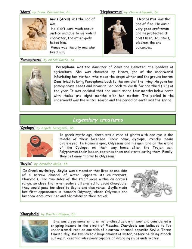 greek mythology newspaper