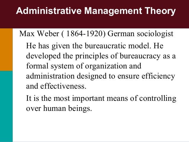 ORGANIZATIONAL STRUCTURE: THEORY AND PRACTICE (police)