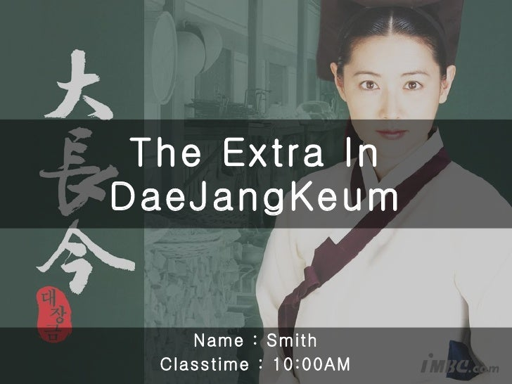 The Extra In DaeJangKeum Name : Smith Classtime : 10:00AM