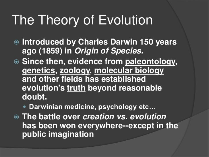 no facts for evolution