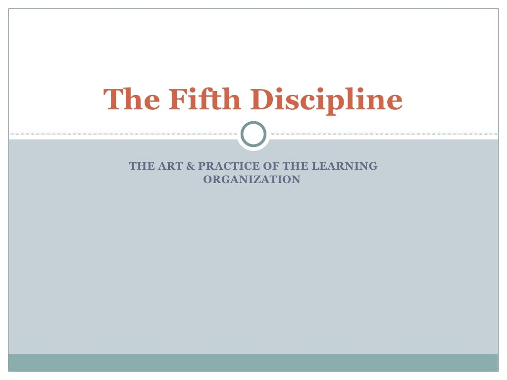 The fifth discipline handout