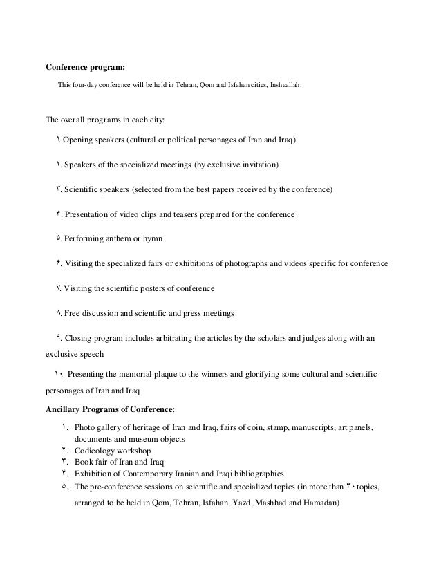 Call for Papers The First International Conference on the Common Her – Human Body Pushing the Limits Strength Worksheet