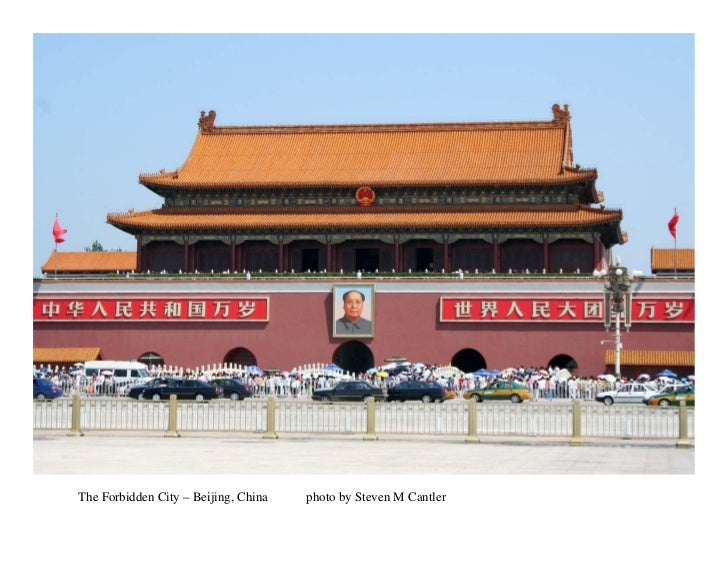 The Forbidden City – Beijing, China   photo by Steven M Cantler