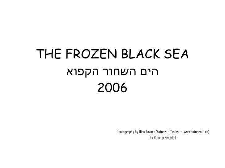 "THE FROZEN BLACK SEA הים השחור הקפוא 2006 Photography by Dinu Lazar (""Fotografu""website  www.fotografu.ro) by Reuven Fenic..."