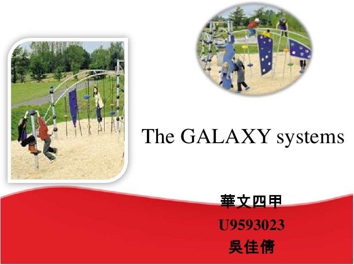 The GALAXY systems<br />華文四甲<br />U9593023<br />吳佳倩<br />