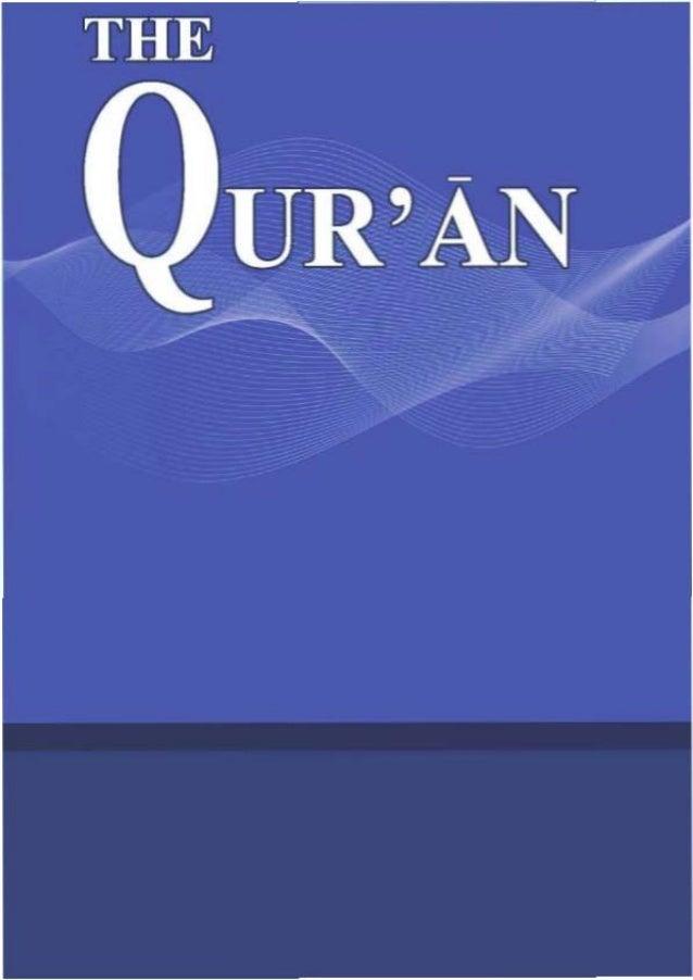 الُق  رآنُ ال َ ك ِ ري  م  THE QURÕN  English Meanings  English Revised and Edited by  êaúeeú International