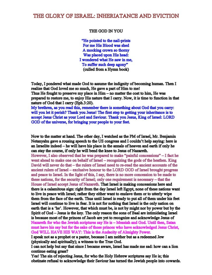 THE GLORY OF ISRAEL: INHERIATANCE AND EVICTION                                    THE GOD IN YOU                          ...