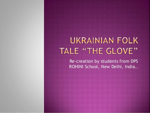 Re-creation by students from DPS ROHINI School, New Delhi, India..