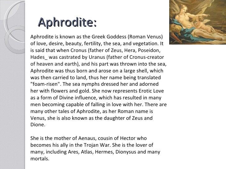 The Gods Of The Iliad