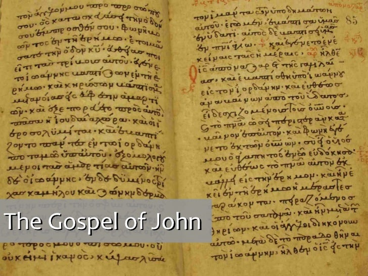 distinctiveness of the prologue gospel of john The distinctive nature of the present miracle 170 422 structure  prologue of  the gospel' (1:1-18) 'the testimony of john the baptist to jesus' (1:19-34) and.