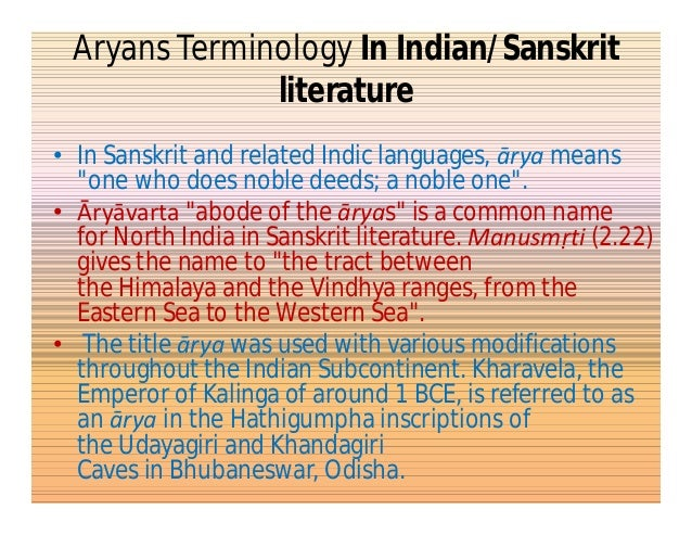 avesta hindu personals In the avesta, this period is remembered as a remote period of prehistory, enshrined in the myth of airyana vaejah, the land of severe winters.