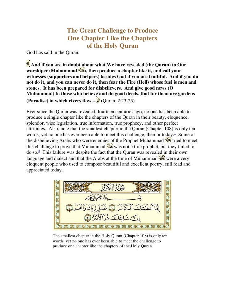 The Great Challenge to ProduceOne Chapter Like the Chaptersof the Holy QuranGod has said in the Quran:<br />And if you ar...
