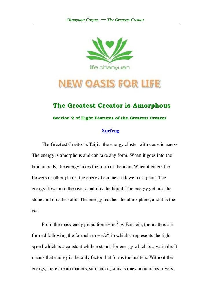 Chanyuan Corpus — The Greatest Creator——————————————————————————————————            The Greatest Creator is Amorphous     ...