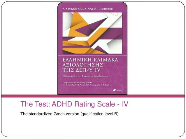 adhd rating scale iv pdf
