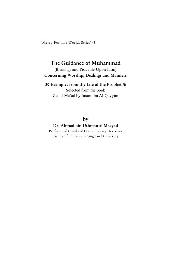 "Guidance of Muhammad                                                       1 ""Mercy For The Worlds Series"" (3)           ..."