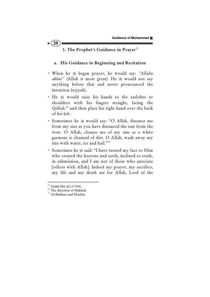 The Guidance Of Muhammad Pbuh