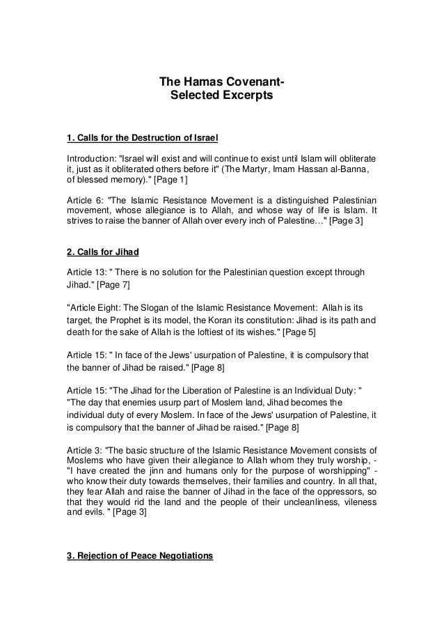 """The Hamas Covenant- Selected Excerpts 1. Calls for the Destruction of Israel Introduction: """"Israel will exist and will con..."""