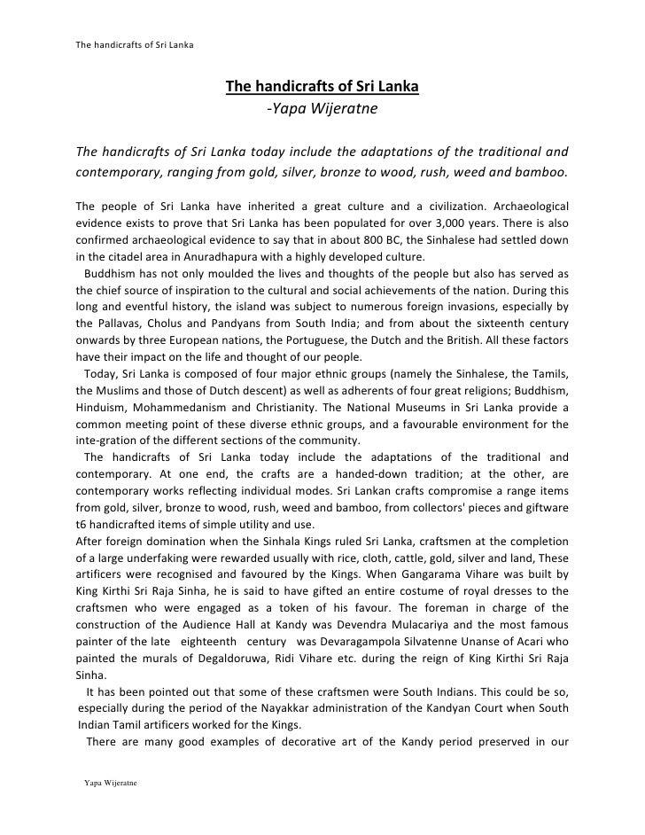 simple essay about sri lanka