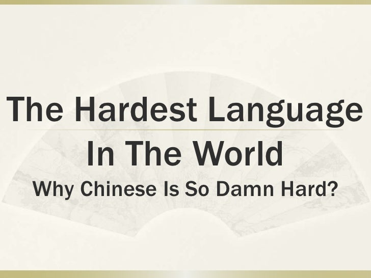 The Hardest Language     In The World Why Chinese Is So Damn Hard?