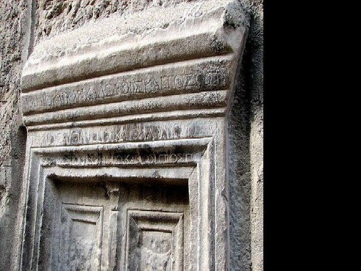 Greek writing in Afyon