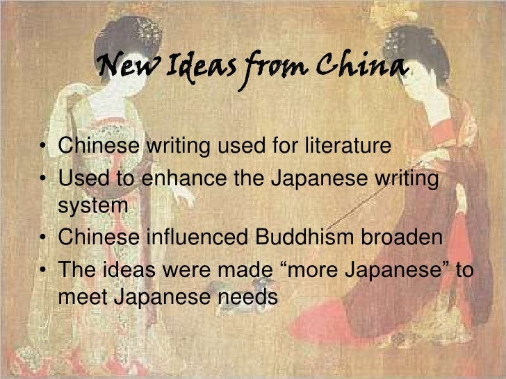 a history of tendai and shingon buddhism in the heian period The history of shugendō can be roughly divided into four periods  groups of shugen gradually coalesced, and by the end of the heian period,  however, within the tendai and shingon schools of buddhism, and within.