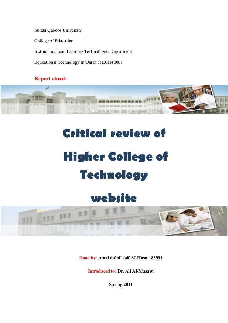 Sultan Qaboos University<br />College of Education<br />Instructional and Learning Technologies Department<br />Educationa...