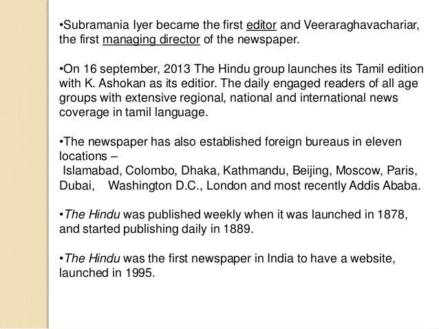 The Hindu: newspaper