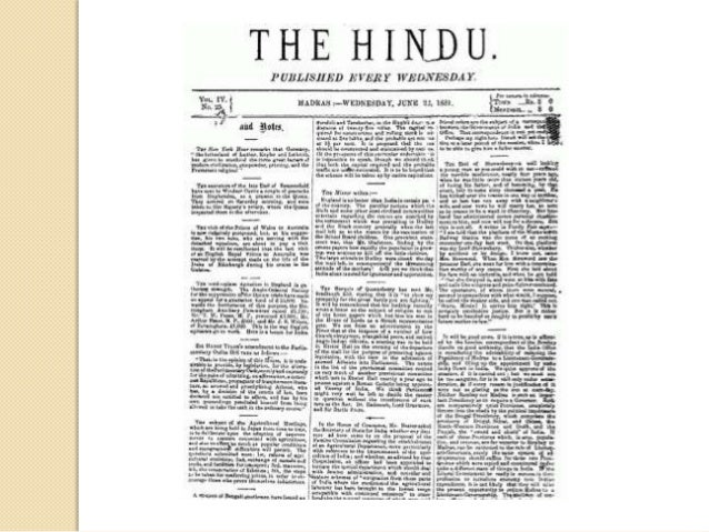 hindu paper Download the hindu newspaper daily quick revision for prelims 2018 – current affairs from feb-2018 and march-2018.