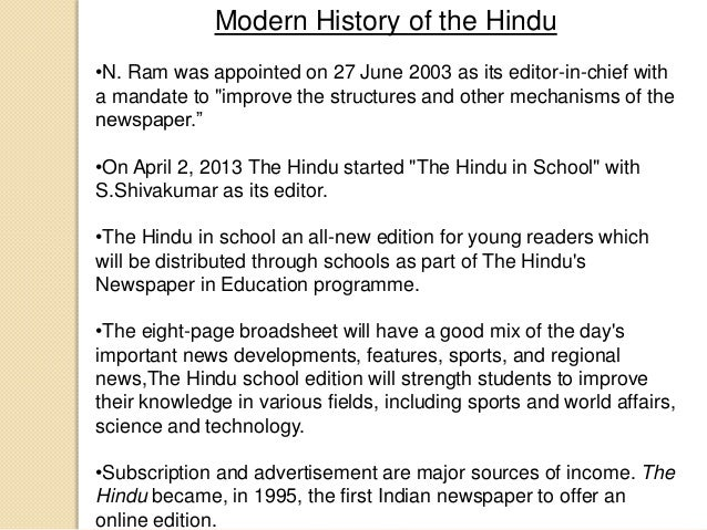 the hindu young world quiz book free