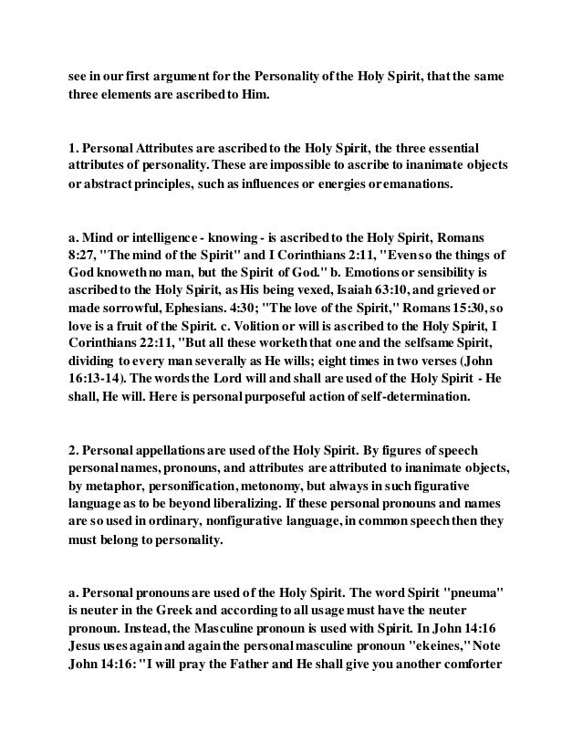 Educational ethics essay