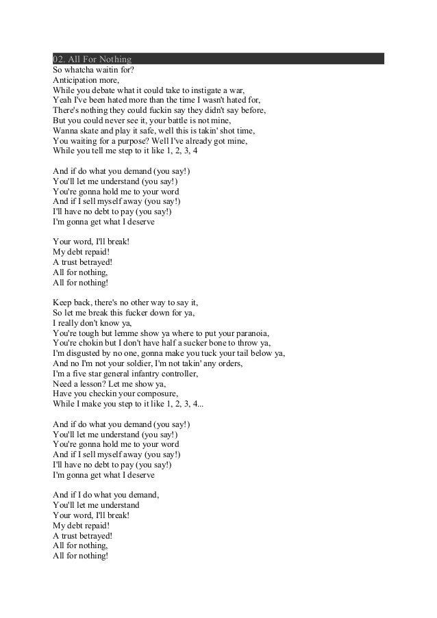 The hunting party lyrics