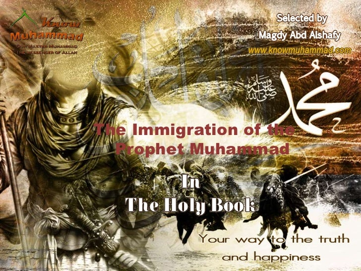 The Immigration of the Prophet Muhammad <br />