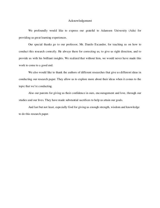 essay internet and education questions