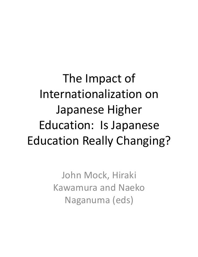 Impact of Computer Technology in Education