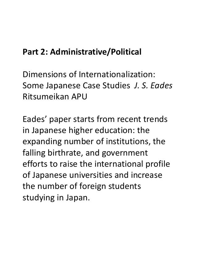 internationalization of higher education essay Research papers in education in which the role of higher education and schools in teacher in international surveys and a description of.