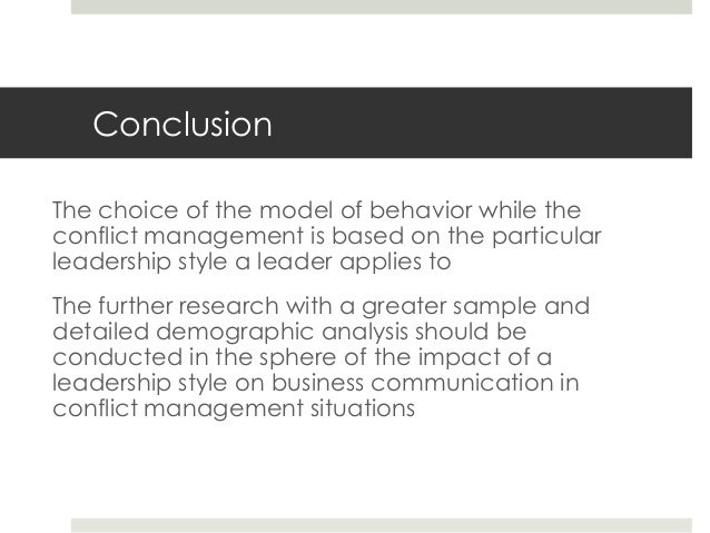 leadership style and their effects on Organizational leadership styles and their impact on measure the effects of transactional leadership style and its dimensions (contingent reward.