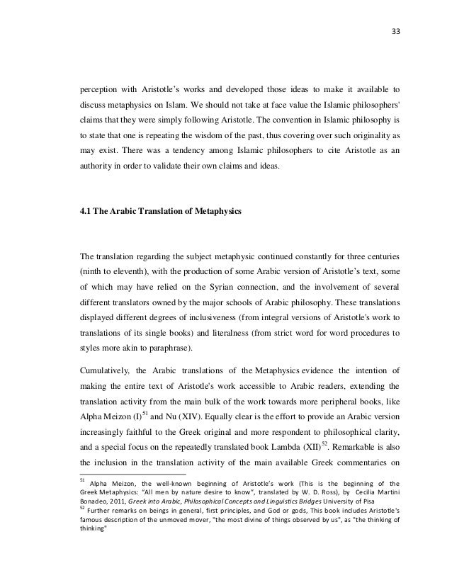 greek philosophy essay Read this philosophy essay and over 88,000 other research documents greek and chinese philosophy danial shahbaz mr mayers english 96 september 21, 2007.