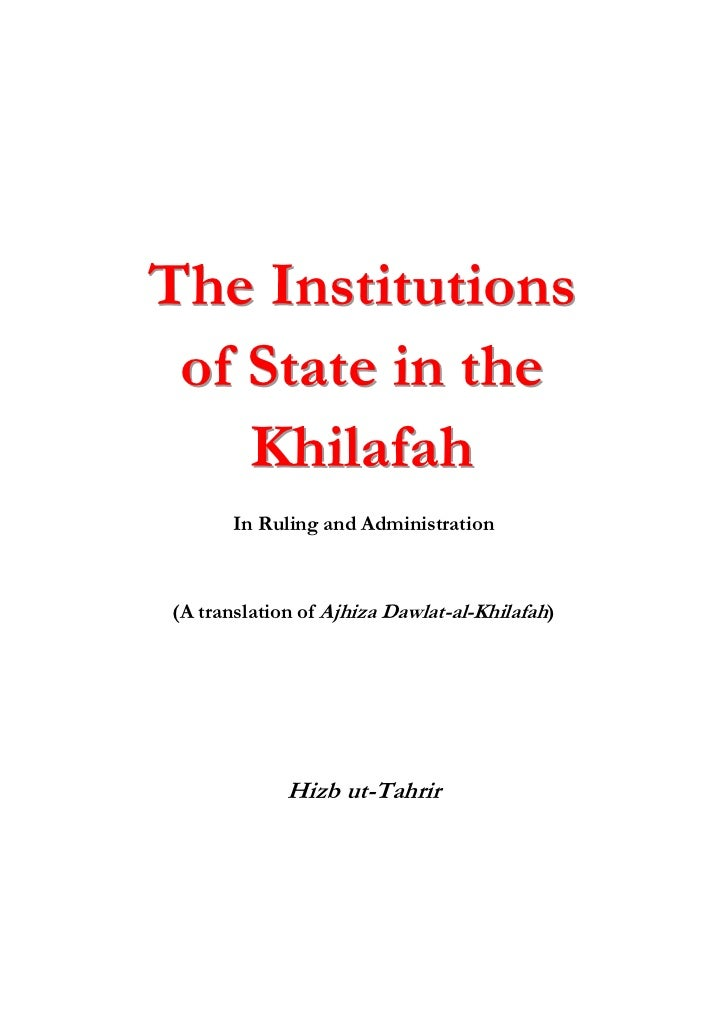 The Institutions of State in the    Khilafah       In Ruling and Administration(A translation of Ajhiza Dawlat-al-Khilafah...