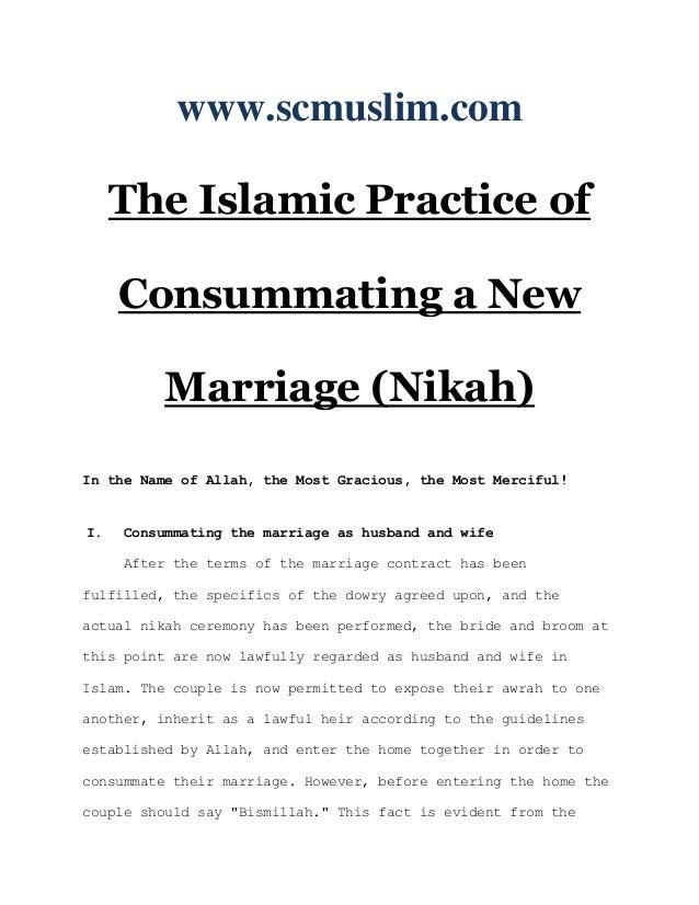 Bismillah in urdu font sexual health