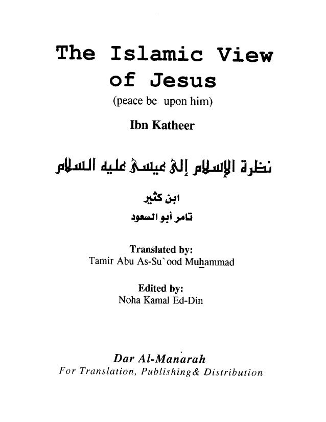 "The Islamic View of Jesus  (peace be upon him)  Ibn Katheer  flu-1-1-L"" d.4,—ld3n1:a13-ll fill. -uyl ; 'i, l.-'_. .'.   4-75..."