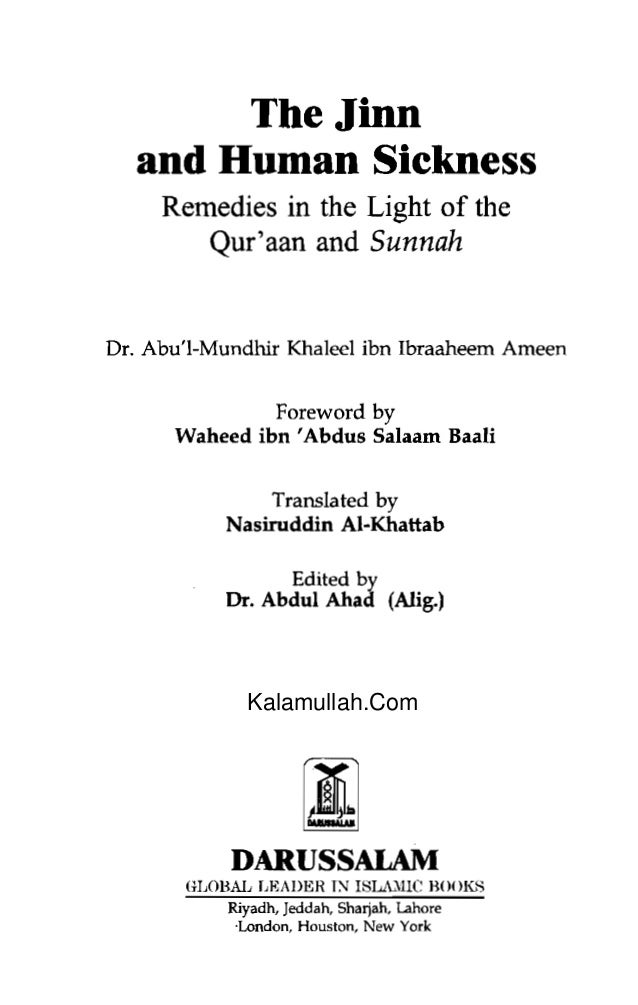 Kalamullah.Com