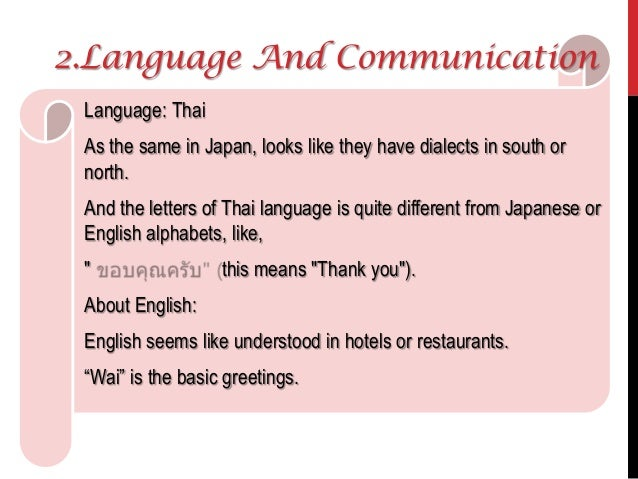 nice to meet you in thai language