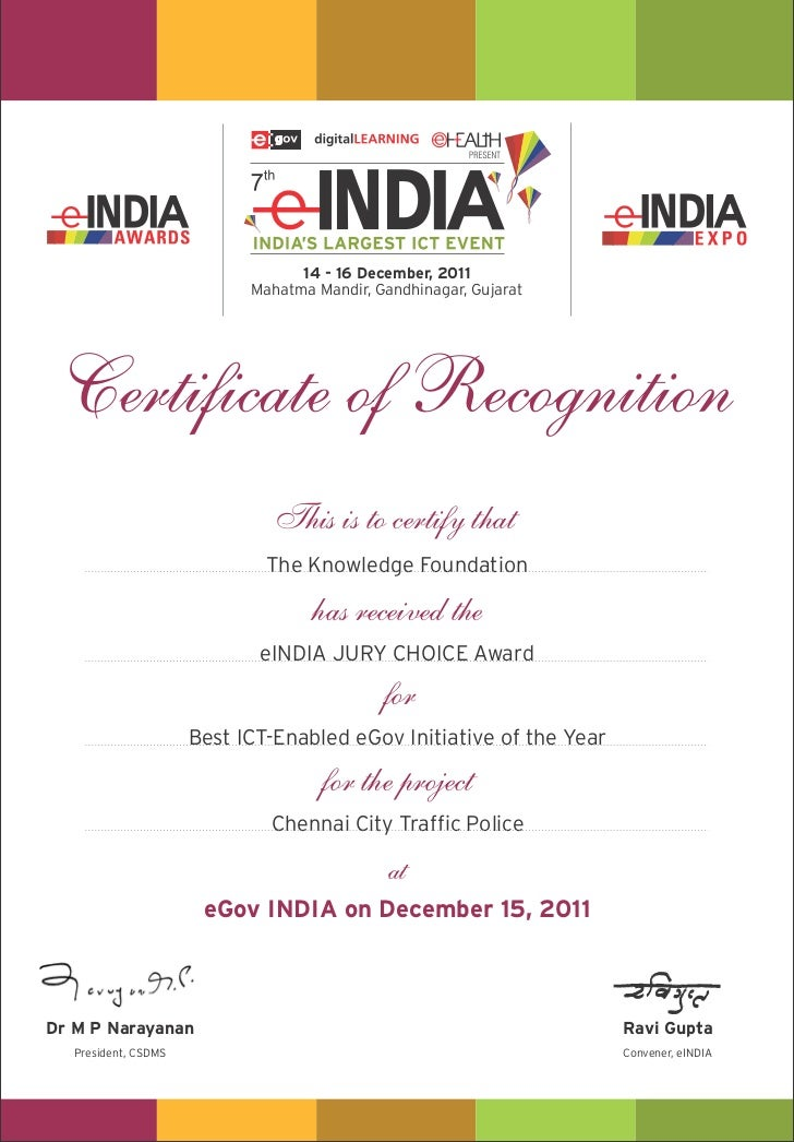 14 - 16 December, 2011                            Mahatma Mandir, Gandhinagar, Gujarat Certificate of Recognition         ...