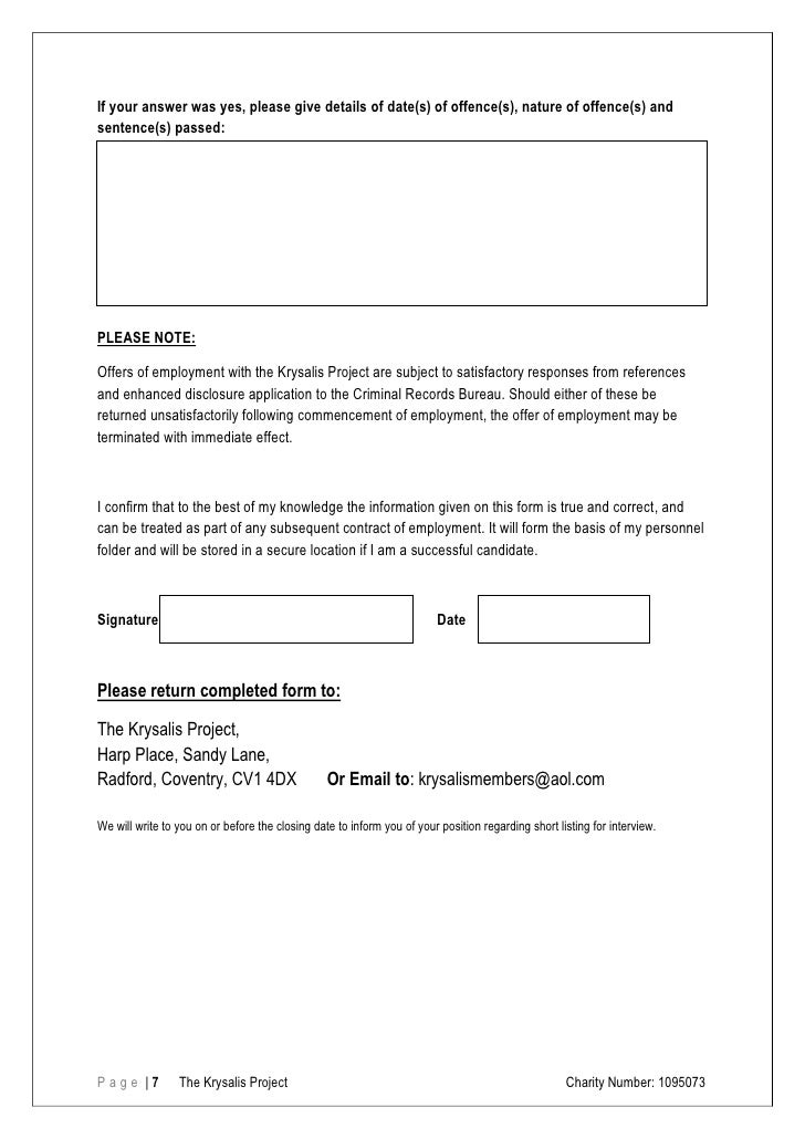 Service Manager Application Form