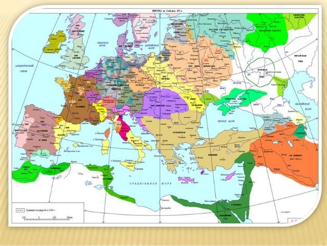 The Late Middle Ages in Europe and the Iberian Peninsula the 15th ce