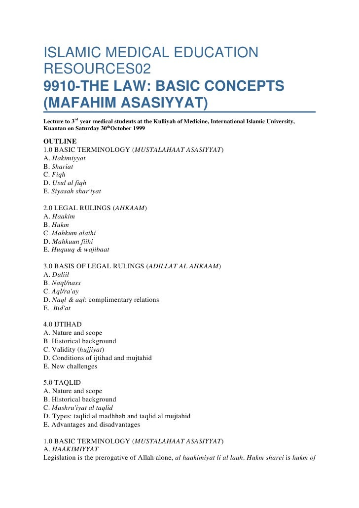 ISLAMIC MEDICAL EDUCATION RESOURCES029910-THE LAW: BASIC CONCEPTS (MAFAHIM ASASIYYAT)Lecture to 3rdyear medical students ...