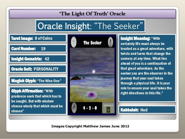 oracle of truth Oracle made over-the-top claims in a series of ads comparing its line of computer products to ibm's line recommended in 2012 that oracle modify its advertisements after ibm challenged the.