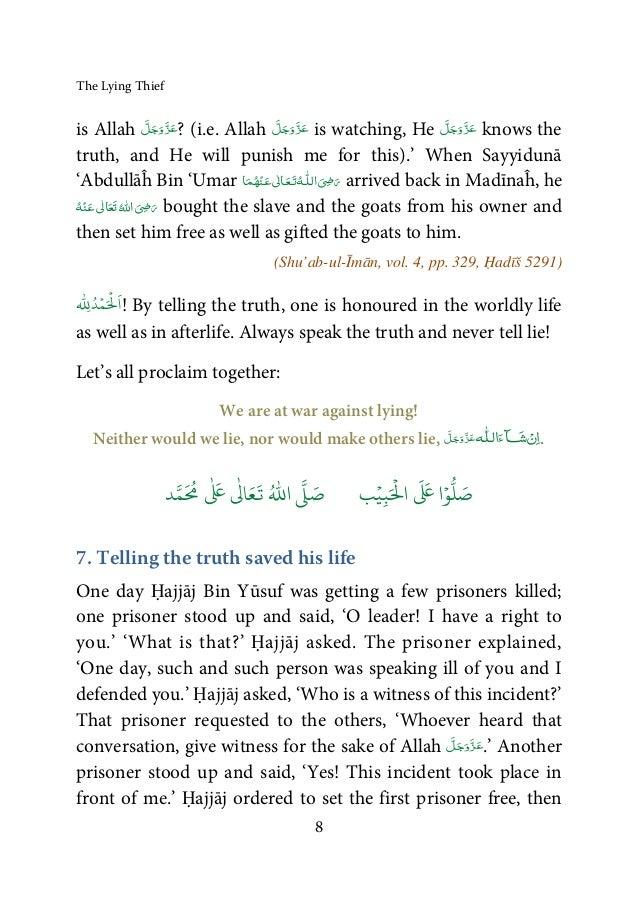 Islamic Book in English: The Lying Thief